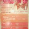 cnBeta.COM_中文业界资讯站(图17)