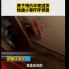 cnBeta.COM_中文业界资讯站(图15)