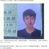 cnBeta.COM_中文业界资讯站(图9)