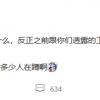 """小米代号""""K8""""的新年度旗舰下月发布 搭载骁龙888 Plus"""