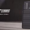 业界首款立体3D素皮工艺:realme GT大师探索版真机曝光