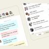 语音社交平台Clubhouse推出Backchannel功能:允许用户私聊