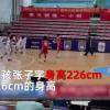 14岁女孩身高226cm追平姚明:父母都曾是职业篮球运动员