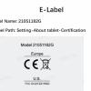 小米平板获得FCC认证:高通8系处理器加持 不支持移动网络