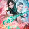 《白蛇2:青蛇劫起》曝终极预告 7月23日上映