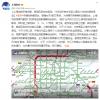 上海地铁所有地面、高架区段车站、高铁停运