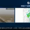 台风烟花登陆浙江 强度创纪录、今明浙北将有特大暴雨