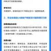 支付宝宣布推行小微商户降费 收钱码提现再免费3年