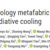 """这件T恤自带""""空调""""属性!中国团队研究荣登《科学》"""