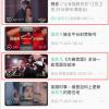 抖音和QQ音乐还有吴亦凡的作品吗?实测结果如下