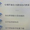 12岁女孩上网课时遭电诈被骗7000元 骗子:不转账父母要坐牢