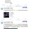 ChinaJoy 2021:总有意外 总有惊喜