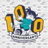 《名侦探柯南》迎来第100卷 《警察学校篇》将制作TV动画