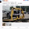 甄子丹代言的全尺寸皮卡:长城炮新车型谍照曝光