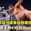 日本文化雕像太惊悚 马术赛场上把马吓跑了