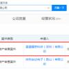 """罗永浩公司被供应商申请破产 真还传还能如期""""开播""""么"""