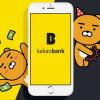 韩国支付巨头Kakao Pay或推迟上市