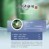 《仙剑奇侠传七》游戏背景音乐上线:抢先试听