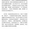 中演协网络表演经纪机构委员会成立 一把手负责制