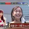混血妹堪称日本第一长舌女星:舌长10cm破世界纪录