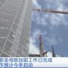 巴黎圣母院计划于2024年重新开放 修复工作困难重重