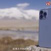 没了王自如的ZEALER评测iPhone 13 Pro:完成全网首碎