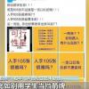 """腾讯音乐独家版权时代终结,""""嫡系""""QQ音乐靠粉丝经济圈钱被批"""