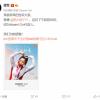 小米官宣Xiaomi Civi代言人:00后奥运冠军杨倩
