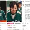 韩国教授声称吴京绿运动外套镜头抄袭《鱿鱼游戏》