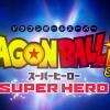 《龙珠超:超级英雄》新动画电影预告 2022年上映