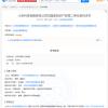 小米诉争米家 mijia 商标被驳回