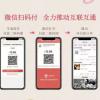 淘特:申请直连微信支付半年未果 上线微信扫码付