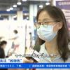 深圳一中学教师面试一半是博士 有部分学科全部是博士