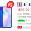 去年卖的最好的十款手机 居然有一半价格不到1000块?