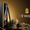 三星发布心系天下W22 5G折叠屏手机 售价16999元