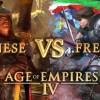 《帝国时代IV》开发商放出中法半小时完整战役演示