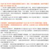 郭明錤:苹果 AR/MR 头戴设备量产或延后至 2022 年底