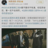 """杨笠与奔驰同框 """"普信男""""们为啥愤怒?"""
