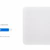 苹果擦屏布卖145元上热搜 可能是史上利润率最高单品