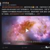 """量子信息先行者中科院院士郭光灿:""""要把中国量子计算机卖到国外"""""""