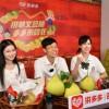 仙游副县长走进直播间:携手拼多多 文旦柚销售上涨386%