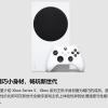 仅789台!微软Xbox Series S国行主机双十一预售:2399元