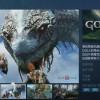 PlayStation官方博客确认《战神》将登陆PC
