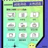 京东双11预售战报出炉:最贵品类人均消费82599元