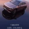 奔驰最便宜电动车EQA中国开卖 起步价就能买特斯拉Model Y高性能