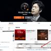 李云迪微博账号被禁言15天