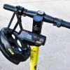 博尔特共同创办的Bolt Mobility将为共享电动滑板车推出应用内导航功能