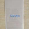 三星Galaxy S22 Ultra钢化膜现身