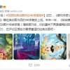 CCTV电视剧:未来一年百部经典动画将推出4K修复版