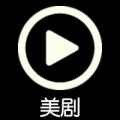 暗黑神剧回归:《黑袍纠察队》第二季曝正式预告